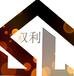 上海企业招聘一级建筑转注配合考B证招投标。