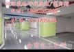 丹东市阜新透气性塑胶跑道/塑胶跑道每平方报价