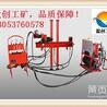 ZY—300型全液压钻机绝对实在价