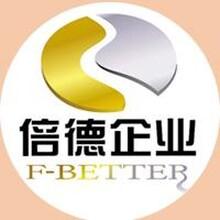 广州外商投资变更地址的流程外资公司注册