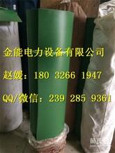 四川绵阳变电站10kv绝缘胶垫价格