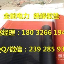 广东深圳10kv橡胶绝缘垫厂家批发PICC承保