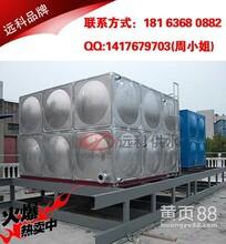 益阳不锈钢冷水箱安装与调试