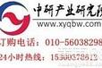 中国硬聚氯乙烯薄片市场全景调研及未来趋势发展预测报告2015-2021年