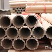兰州化纤纸管青海工业纸管产自兰州汉峰纸管