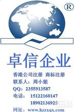 办理香港公司注册有哪些好处现在是好办理么