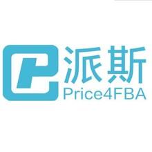 派斯FBA--FBA头程运输