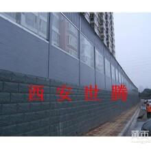 西安隔音墙规格大全隔音墙厂家订做送货安装一站式服务图片