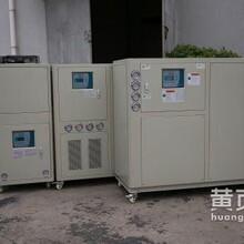 螺杆冷水机组_南京星德机械有限公司