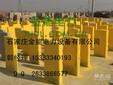 赤峰水泥电缆标识桩地下电缆标识桩+厂家