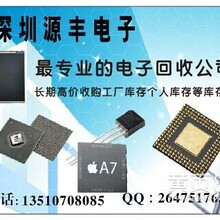 回收三极管功效IC电源IC单片机字库