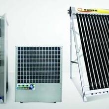 太阳能供暖太阳能供暖北京太阳能供暖图片