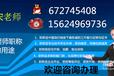 四川成都市地质工程师申报流程评定