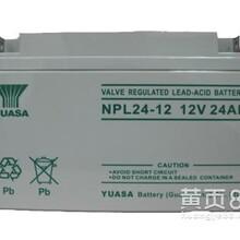 NPL38-12大连供应汤浅蓄电池总代直销汤浅蓄电池批发代理汤浅蓄电池
