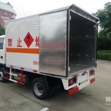 黑龙江哪儿有卖拉液化气瓶的二类危险物品运输车图片