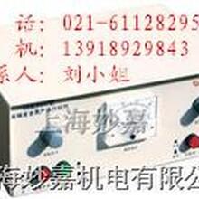 供应MJ102高精密金属电化打标机,刻字机