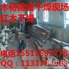 微波木材烘干窑