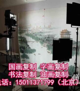 【北京字画装裱画框定制个性画框定制轩铭画框_字画装裱价格|图片】-