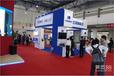教育装备2016北京科博会展