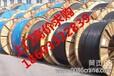 濮阳废旧电缆厂址濮阳二手电缆回收濮阳电缆线价格