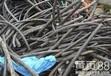 电力电缆回收涿州电力电缆回收