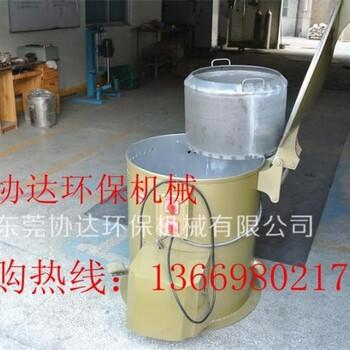 厂家直销烘干脱水机螺丝脱油机加热烘干型多用途脱水机