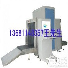 10080型行李安检X光机
