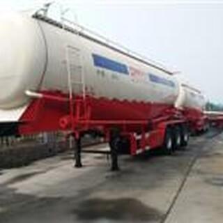 山东生产水泥罐运输散装水泥罐车新设计50立方超轻型罐车图片1
