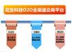 东莞跨境电子商务企业