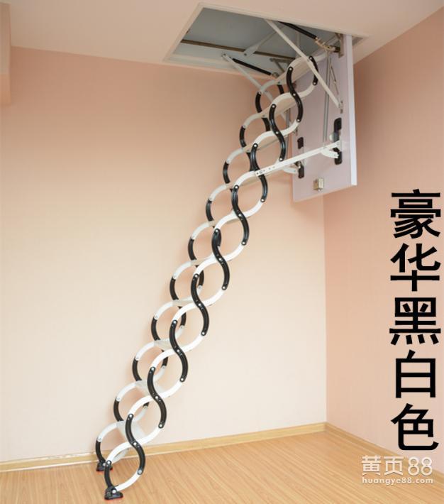 黑龙江阁楼伸缩楼梯电动伸缩楼梯