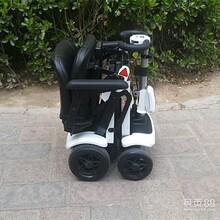 美国舒莱适S2061老年代步车电动车四轮代步车快速折叠正品包邮