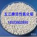 供应变压器吸油、吸水用活性氧化铝2-4/4-6氧化铝吸附剂价格