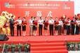 上海发布会布置舞台搭建
