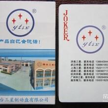 扑克牌印刷厂价格,扑克牌印刷厂介绍,北京广告扑克牌印刷厂