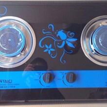 广东中山顺德厂家特价供应方太钢化玻璃款嵌入式节能煤气天然气灶图片