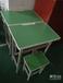学生课桌椅专卖课桌椅生产定做课桌椅批发免费送货
