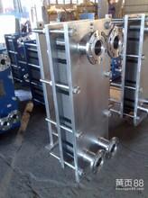 广州力和_板式换热器生产厂家