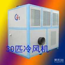 工业冷风机,设备降温,车间降温等