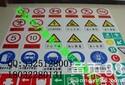 地下电缆标志牌价格/生产安全标志牌/上海不褪色标志牌厂家