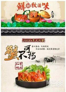 莆田兴化红膏大闸蟹