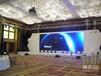 宁波led租赁/宁波LED屏出租/宁波LED屏幕租赁/宁波led显示屏出租