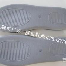 黑色工作鞋Tpr鞋底扬州冬季棉拖鞋Tpr侧缝鞋底来样定制