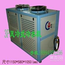 工业冷水机厂家,注塑机冷水机