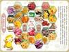 吉林白山地瓜干货怎么加盟,红薯坊项目加盟,薯立方地瓜坊