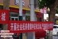 广州条幅广州条幅制作广州条幅制作广州条幅厂