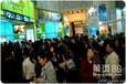 2016上海箱包展2016年5月27日-29日·上海世贸商城展览馆