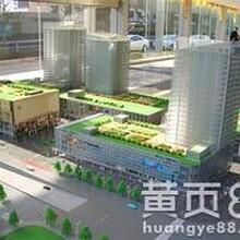 杭州电子沙盘模型房产模型厂家直销