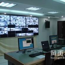 龙岗监控系统—深圳市创力达思科技有限公司