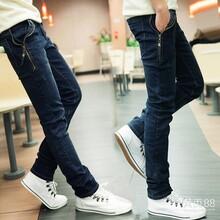 上海寰奥牛仔裤厂家批发男装牛仔裤批发定做韩版牛仔裤加工定做厂家直销