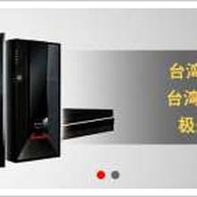 台湾ADSL动态服务器租用
